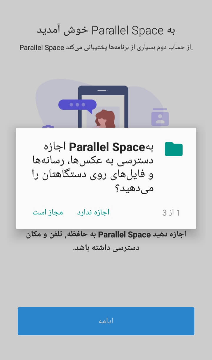 parallel space